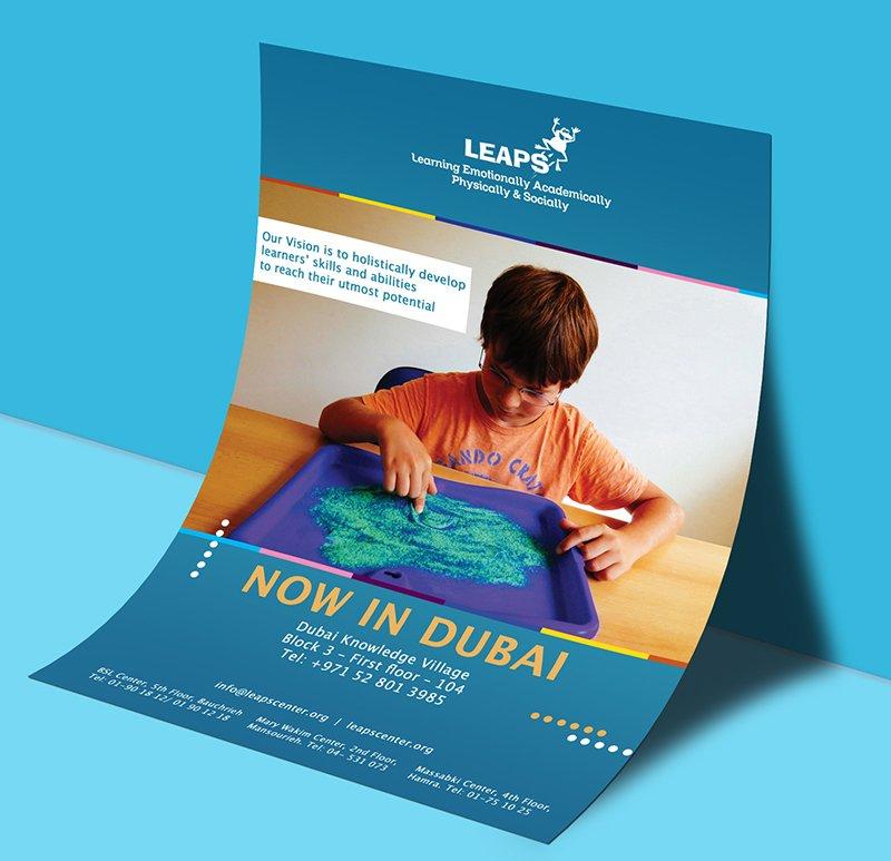 Leaps Center - Dubai