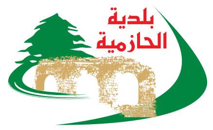 Hazmieh Municipality